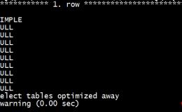 MYSQL中count(*)、count(1)、count(col)之间的差异
