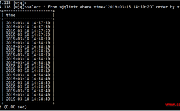 MYSQL中使用order by…limit时候遇到的坑