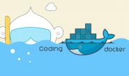 【Docker系列】docker容器时间跟宿主机时间不同步