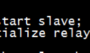 MySQL主从复制,启动slave时报错:Slave failed to initialize relay log info structure from the repository