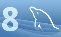 MySQL 8.0新特性: 持久化自增列