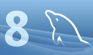 MySQL 8.0新特性: 数据字典