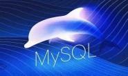 MySQL通过物理备份恢复实例,配置主从复制关系报错1236