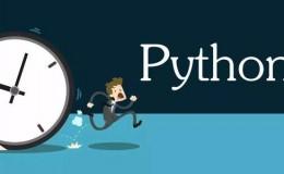 Python报错:UnicodeDecodeError: 'ascii' codec can't decode byte 0xe9 in position 0: ordinal not in range(128)