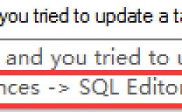 MySQL 5.7&8.0开启sql_safe_updates安全模式的差异