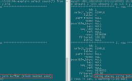 MySQL 8.0 新特性之Hash Join
