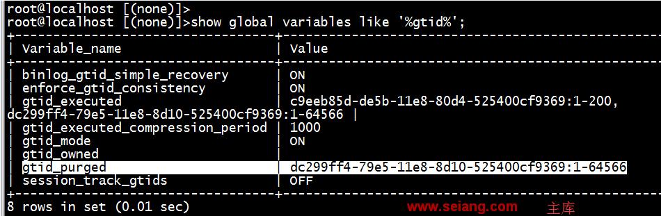 开启GTID主从同步出现1236错误问题