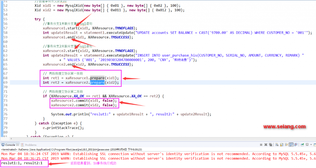 MySQL中基于XA实现的分布式事务
