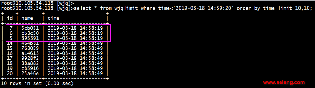 MYSQL中使用order by...limit时候遇到的坑