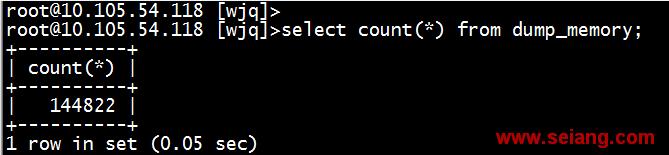 使用rdbtools工具来解析redis rdb文件