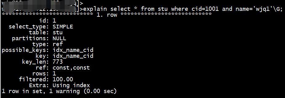 如何理解MYSQL索引最左匹配原则?