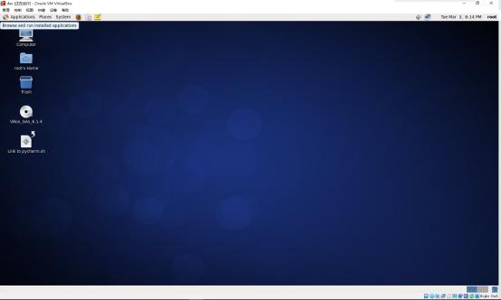 VirtualBox虚拟机CentOS安装增强功能Guest Additions(全屏显示)