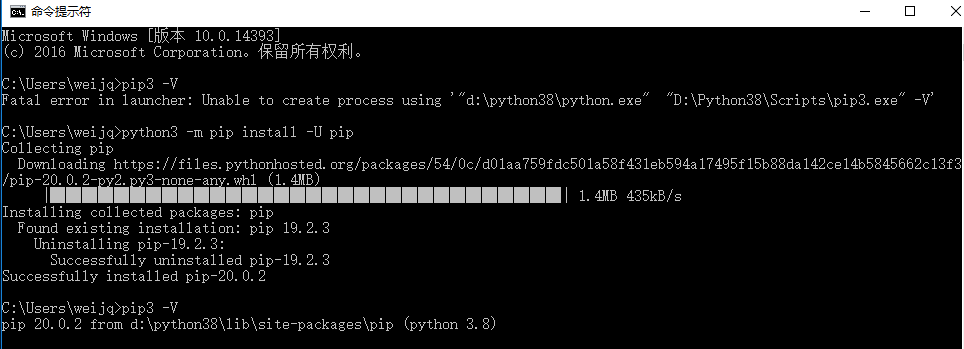 Windows 10下安装python2和python3多版本